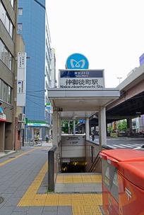 仲御徒町駅の写真素材 [FYI02934204]