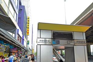多慶屋と仲御徒町駅の写真素材 [FYI02934212]