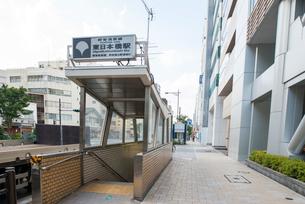 東日本橋駅の写真素材 [FYI02934224]