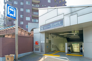 牛込柳町駅の写真素材 [FYI02934233]