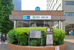 新御茶ノ水駅の写真素材 [FYI02934243]