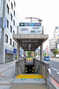 小川町駅 新御茶ノ水駅 淡路町駅の写真素材 [FYI02934250]