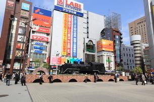 新橋駅前の写真素材 [FYI02935571]