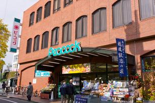 大丸ピーコック久我山店の写真素材 [FYI02935982]