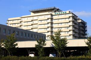 関東労災病院の写真素材 [FYI02935983]