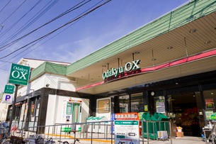 Odakyu OX三鷹台店の写真素材 [FYI02936237]