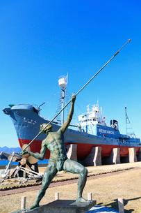 鯨突漁のモニュメントと捕鯨船第一京丸の写真素材 [FYI02936426]