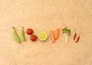 小さな野菜のデザインの写真素材 [FYI02936848]