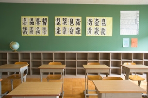 教室の写真素材 [FYI02946254]
