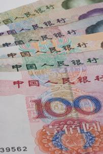 中国通貨の写真素材 [FYI02946319]