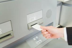 ATMの写真素材 [FYI02949530]
