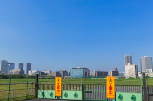 東京都江東区有明の施設建設予定地の写真素材 [FYI02951449]