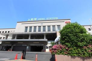 上野駅前の写真素材 [FYI02957669]