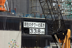 東京スカイツリーの現在の高さ338mの写真素材 [FYI02958041]