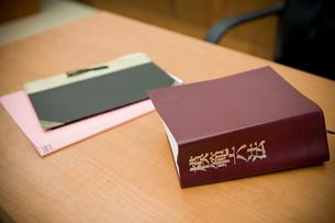 法廷のテーブルに置かれた資料の写真素材 [FYI02966139]
