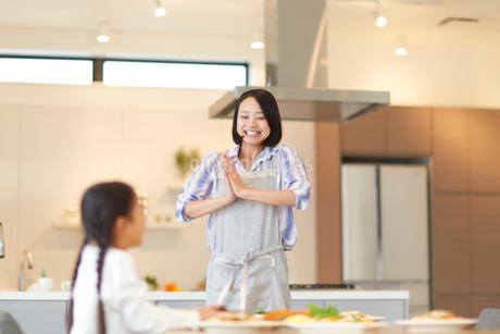 食事の前で手を合わせて笑顔の奥さんの写真素材 [FYI02966772]