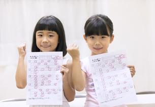 テストの結果に喜ぶ女の子2人の写真素材 [FYI02969240]