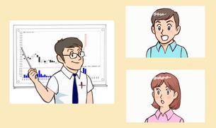 株式の解説者の話に驚く受講者の主婦と学生のイラスト素材 [FYI02974915]