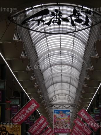 天神橋筋商店街1の写真素材 [FYI02974952]