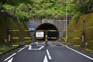 隧道の写真素材 [FYI02975636]