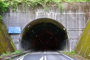 隧道の写真素材 [FYI02975637]