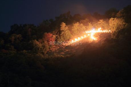 大文字焼 五月山 池田市の写真素材 [FYI02976041]