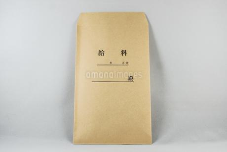 給料袋のイメージの写真素材 [FYI02976661]