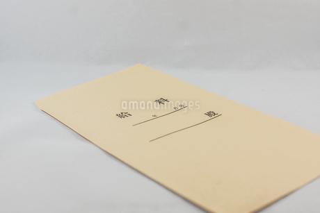 給料袋のイメージの写真素材 [FYI02976662]