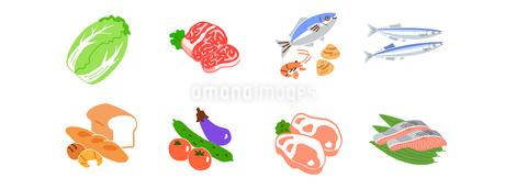 食材 いろいろのイラスト素材 [FYI02976977]
