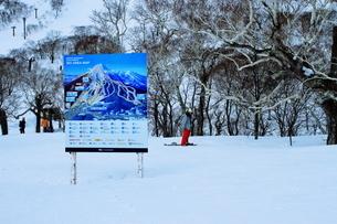 ニセコヒラフスキー場冬景色の写真素材 [FYI02977027]
