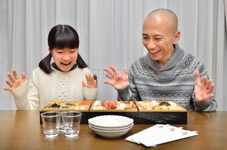 おせち料理を食べる親子の写真素材 [FYI02977159]