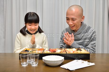 おせち料理を食べる親子の写真素材 [FYI02977160]