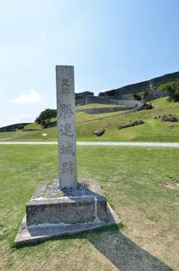 勝連城跡(沖縄、世界遺産)の写真素材 [FYI02977896]
