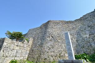 中城城跡(沖縄、世界遺産)の写真素材 [FYI02977922]