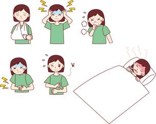 病気のイラスト素材 [FYI02978257]