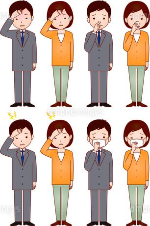 熱・鼻水・頭痛のイラスト素材 [FYI02978267]