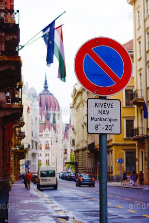 ハンガリー・ブダペストの街並みの写真素材 [FYI02978423]