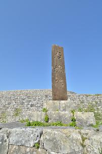 中城城跡(沖縄、世界遺産)の写真素材 [FYI02978425]