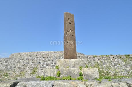 中城城跡(沖縄、世界遺産)の写真素材 [FYI02978426]