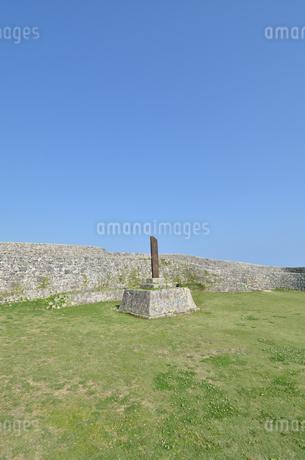 中城城跡(沖縄、世界遺産)の写真素材 [FYI02978431]