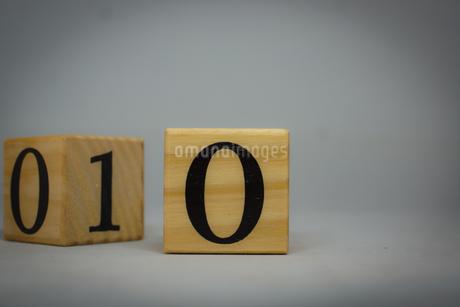 数字が書かれたブロックの写真素材 [FYI02978862]