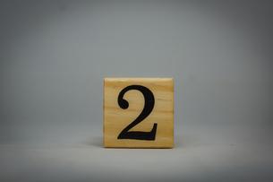 数字が書かれたブロックの写真素材 [FYI02978868]