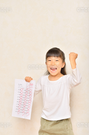 テストで100点を取って喜ぶ女の子の写真素材 [FYI02978938]