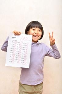 テストで100点を取って喜ぶ女の子の写真素材 [FYI02978941]