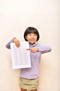 テストで100点を取って喜ぶ女の子の写真素材 [FYI02978944]