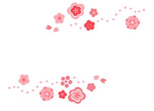 梅 飾りのイラスト素材 [FYI02979573]