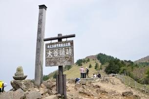 大菩薩峠の写真素材 [FYI02979839]