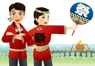 日本の祭りの伝統的な衣装。日本の文化。のイラスト素材 [FYI02979926]