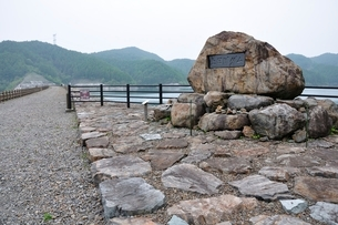 上日川ダムの写真素材 [FYI02980236]