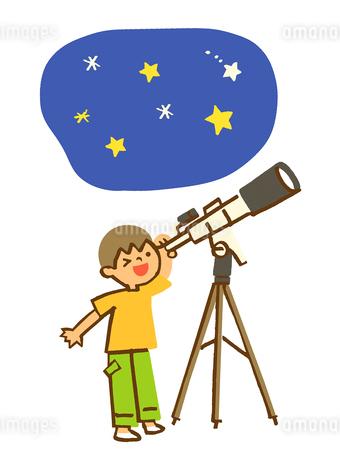 望遠鏡を見る男の子のイラスト素材 [FYI02980313]